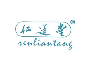 仁莲堂 RENLIANTANG商标购买