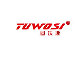 图沃斯 TUWOSI商标购买