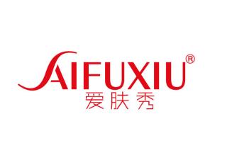 爱肤秀 AIFUXIU商标购买